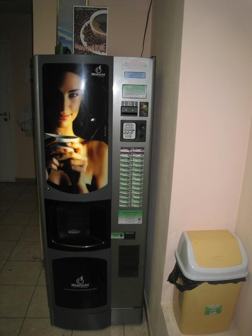 Кофейный автомат Bianchi BVM 952 Италия